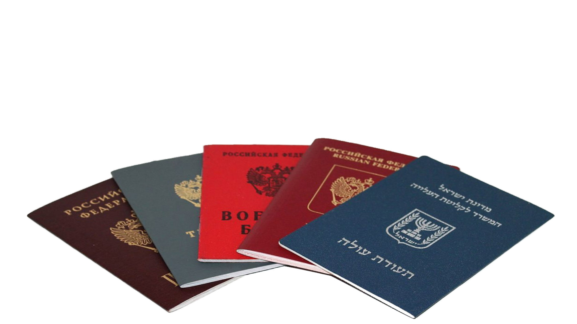 The three alternatives for getting a second legal passport